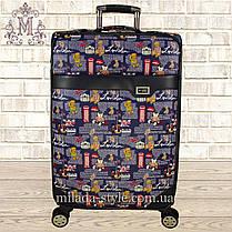 Комплект чемоданов кожзам  2в1 1810, фото 3