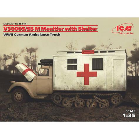 V3000S/SS M Maultier с санитарной будкой, Германский санитарный автомобиль ІІ МВ . 1/35 ICM 35414, фото 2