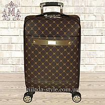 Комплект чемоданов кожзам  2в1 1801, фото 3