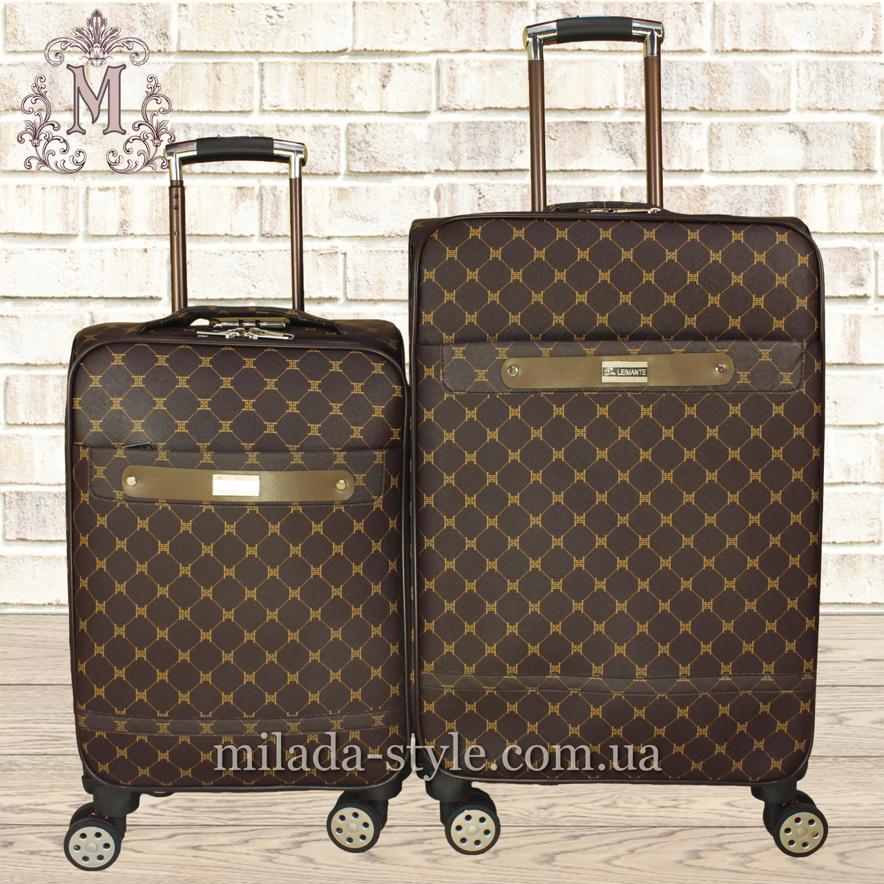 Комплект чемоданов кожзам  2в1 1801