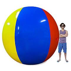 М'яч надувний Велетень 200 см