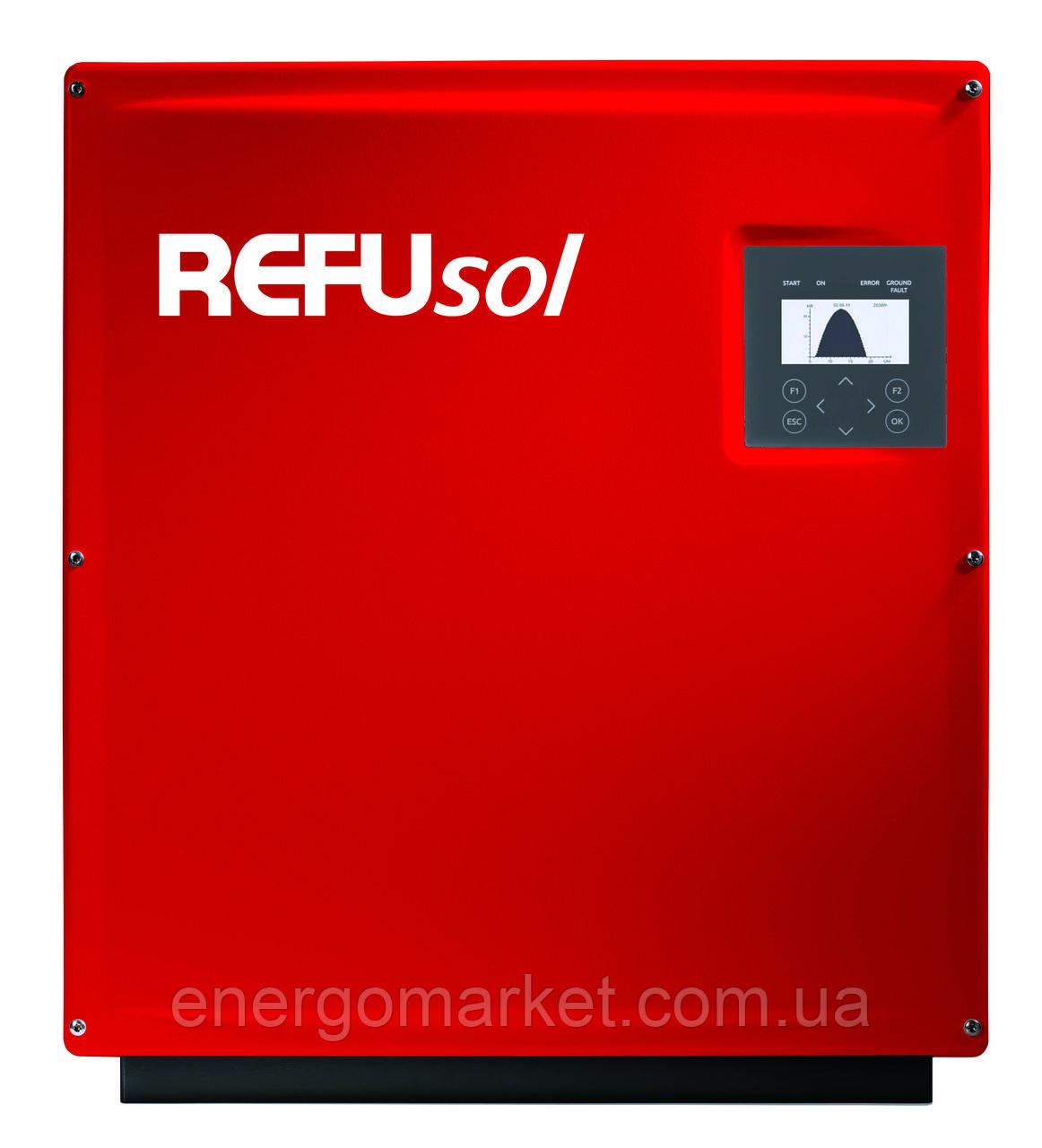 Инвертор REFUsol 40 k 3 фазы МРРТ