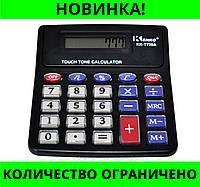 Калькулятор настольный Kenko KK-T729A!Розница и Опт