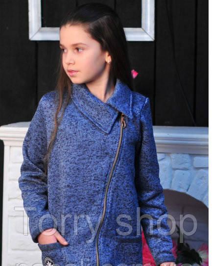 Стильный кардиган для девочки, с карманами, косой молнией, цвета в ассортименте