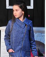 Стильный кардиган для девочки, с карманами, косой молнией, цвета в ассортименте, фото 1