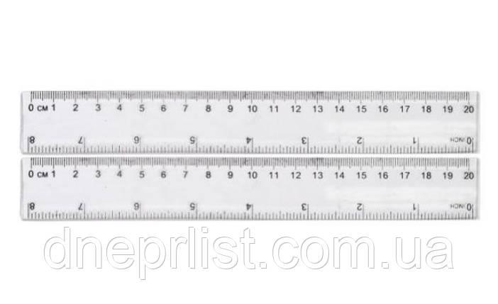 Линейка пластмасовая, 20 см, прозрачная, фото 2
