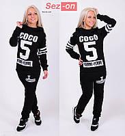 Костюм спортивный женский COCO Черный
