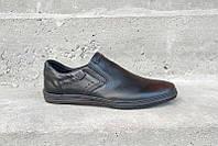 Чоловіче комфортне шкіряне взуття