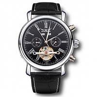 Часы jaragar в Украине. Сравнить цены, купить потребительские товары ... e913da54495