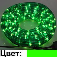 Готовый набор Дюралайт Зелёный 20 метров,ДЮРАЛАЙТ СВЕТОДИОДНЫЙ LED 20М С КОНТРОЛЛЕРОМ