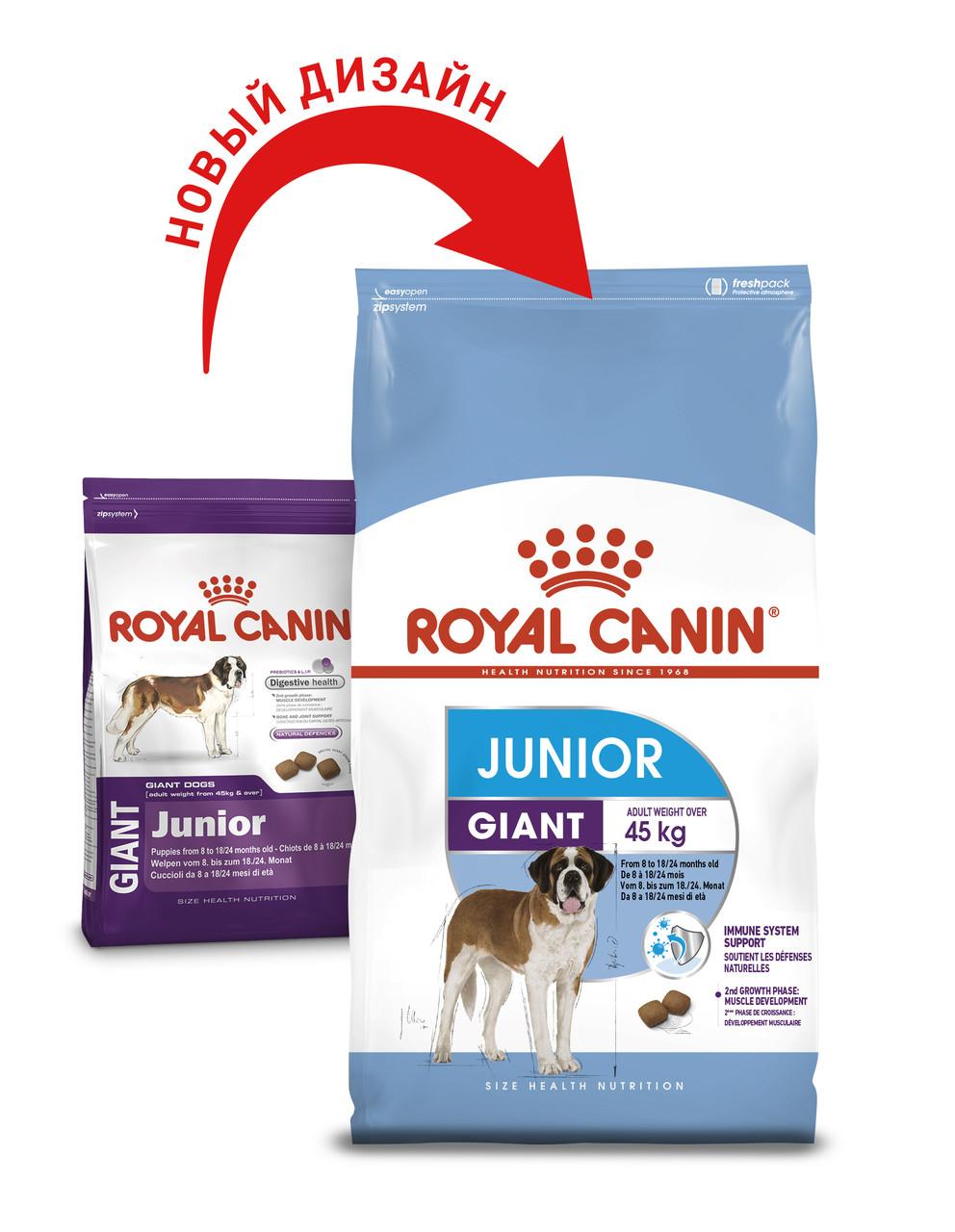 Сухой корм Royal Canin Giant Junior 15кг