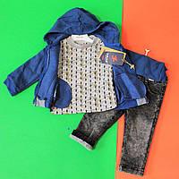 Костюм мальчику тройка (кофта теплая с капюшоном, кофта и джинсы махра) размер 9,12,18,24 месяца