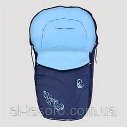 Детский конверт в коляску на  флисе синий
