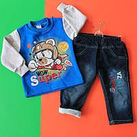Детский костюм кофта и джинсы для мальчика размер 1 года