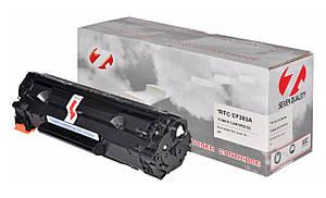 Картридж HP 83A (CF283A) аналог 7Q Seven Quality для HP LaserJet Pro , M127, M201, M225 серий принтеров