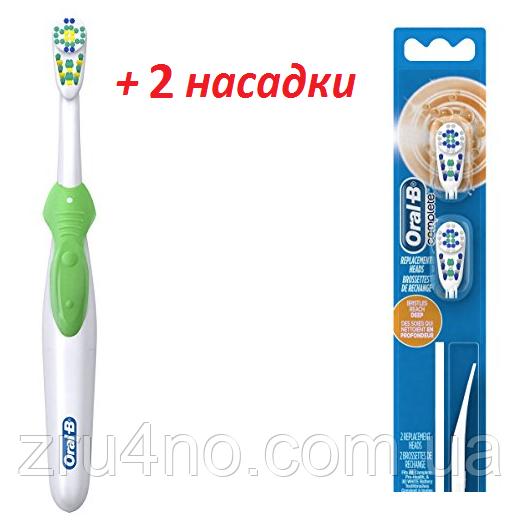 Электрическая зубная щетка Oral-B B1010F