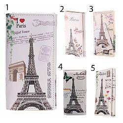 Романтичный кошелек женский «I Love Paris»