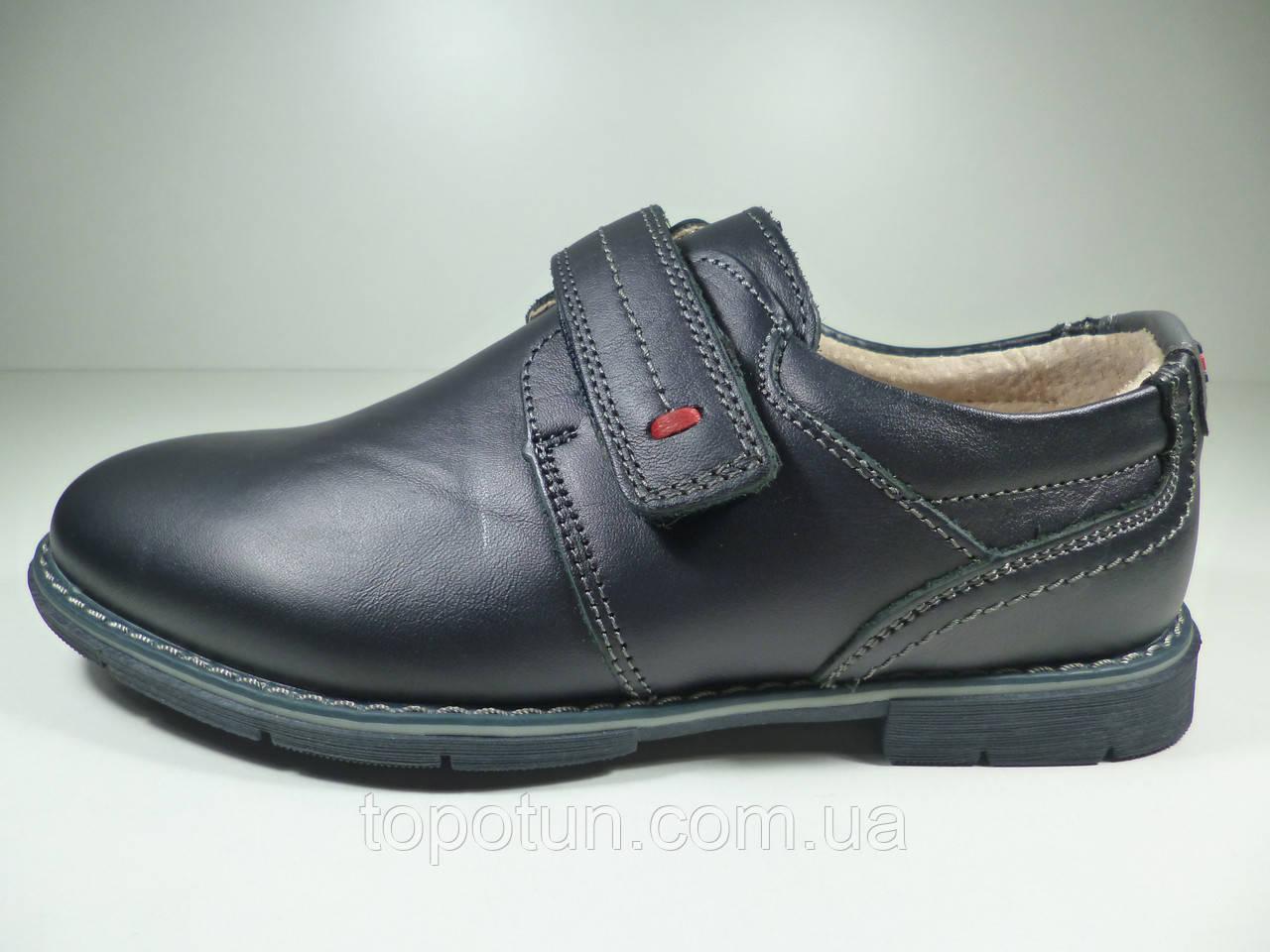 """Школьные туфли для мальчика """"Солнце"""" кожа Размер: 35"""