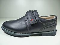 """Школьные туфли для мальчика """"Солнце"""" кожа Размер: 35, фото 1"""
