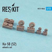 Ka-50 (52) (all versions) wheels set 1/72 RES/KIT 72-0046