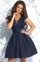Красивое платье короткое пышное без рукав гипюр темно синее