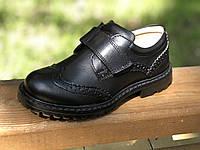 Туфли Minimen 98SHOVXLCHERNIY р. 31, 32, 35  Черный