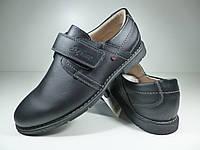 Школьные туфли для мальчика Солнце кожа р. 32,33,35,36,37, фото 1