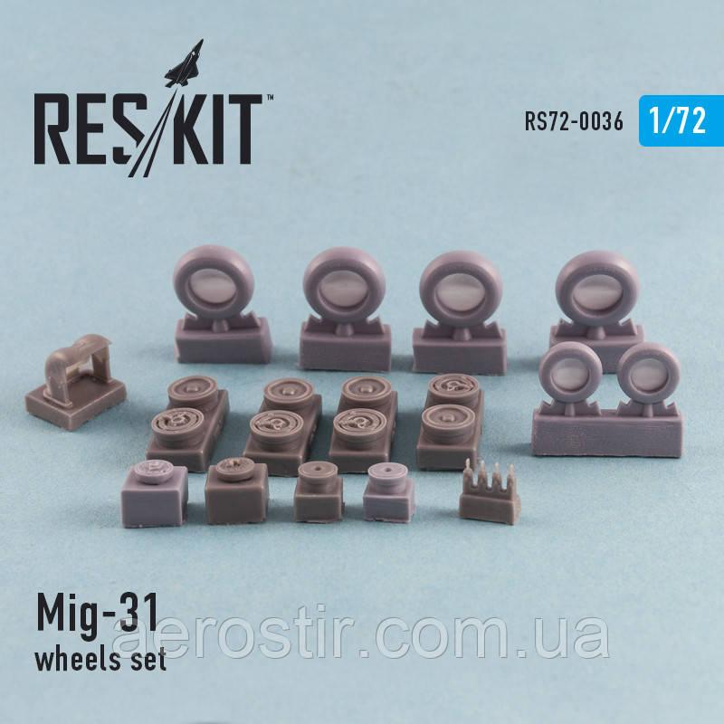 Mig-31 wheels set 1/72 RES/KIT 72-0036