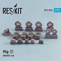 Mig-31 wheels set 1/72 RES/KIT 72-0036