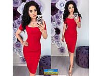 Повседневное облегающее женское платье 30848, фото 1