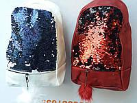 Рюкзак с паеткой., фото 1
