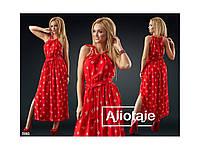 Длинное летнее женское платье-сарафан 30840, фото 1