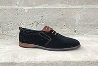 Стильне чоловіче взуття з натуральної замші- обирай якість по вигідній ціні! 481073df26ee3