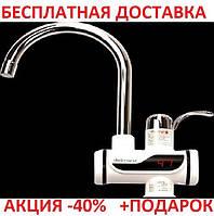 Проточный мгновенный водонагреватель Originalsize электрический на кран смеситель 3Kw для горячей вод