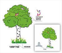 """Декорация  дерево """"Береза"""""""