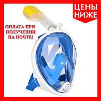 Инновационная маска для снорклинга подводного плавания Easybreath