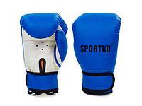 Перчатки боксерские детские SPORTKO PD-2-B (синий)