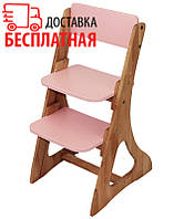Детский растущий стул (цвета: зеленый, оранжевый, розовый) Mobler с500-1