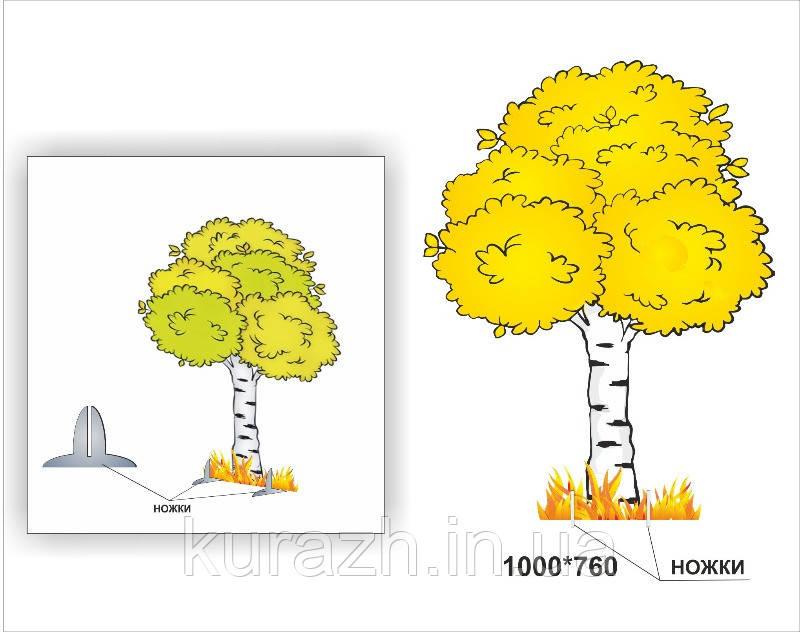 "Декорация  дерево ""Береза осень"""