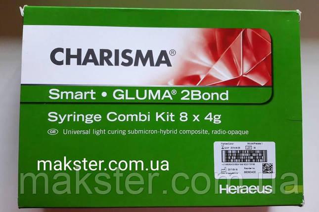 Charisma Smart Набор (Харизма смарт) 8*4 г. + Глума 2 Бонд, фото 2