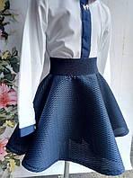Школьная юбка синяя неопрен р. 122-140