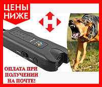 Отпугиватель ZF 851 dog reppeler