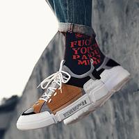 Мужские кроссовки. Модель 6412, фото 4