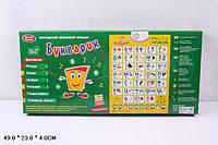 """UKR Азбука PLAY SMART 7031 """"Букварик"""" интерактивный плакат муз."""