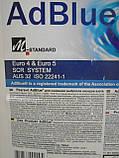 Сечовина для дизелів AdBlue ЄВРО 10л, фото 2