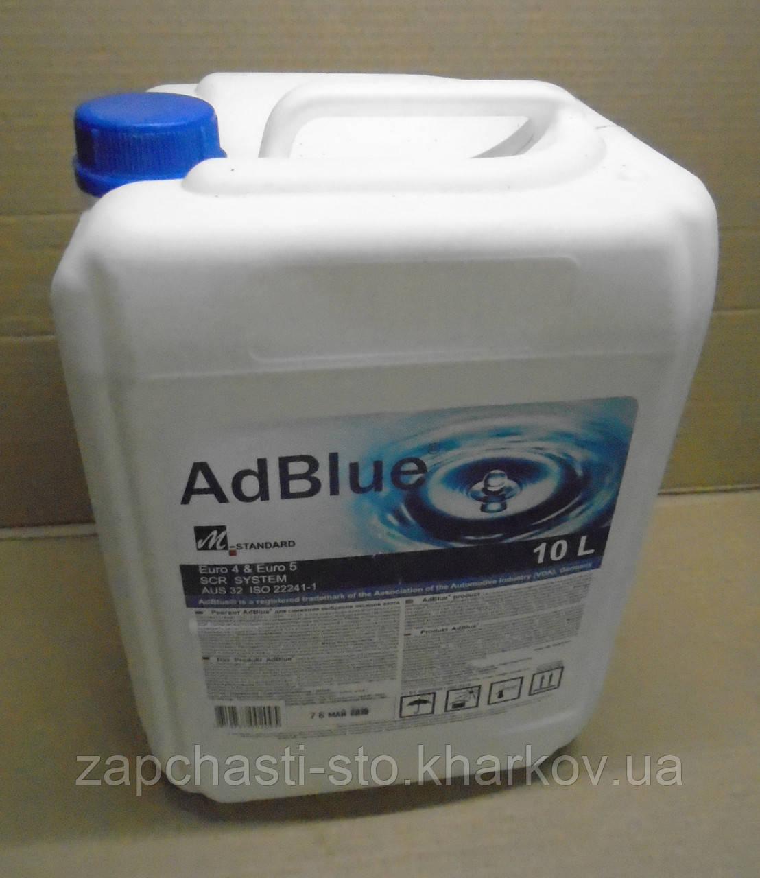 Сечовина для дизелів AdBlue ЄВРО 10л