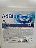 Сечовина для дизелів AdBlue ЄВРО 10л, фото 3
