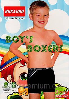Детские подростковые боксеры хлопок с бамбуком Bucardo, 8-13 лет, 602