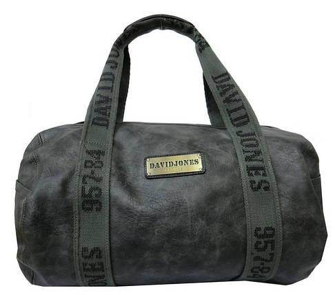 Дорожная сумка David Jones (CM0045), фото 2