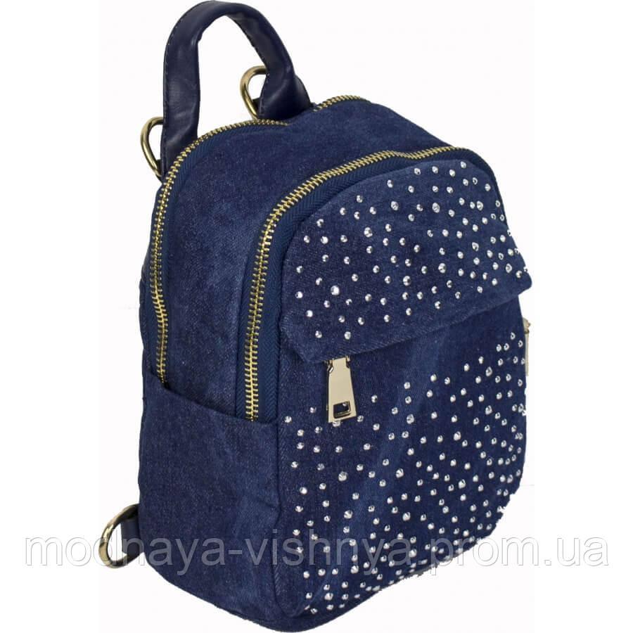 df728ade9 Женский джинсовый рюкзак со стразами, разные цвета купить недорого с ...